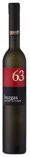 63 BURGAS SPECIAL SELECTION RAKIA